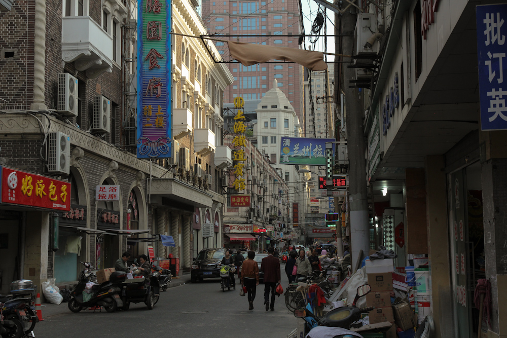 Streets of Shanghai #3