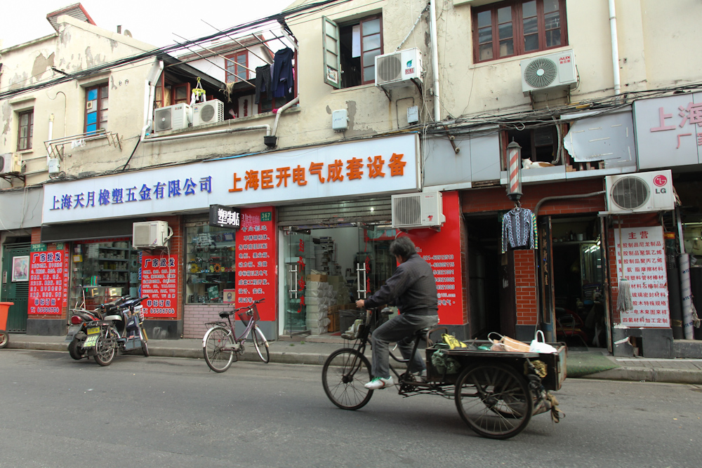 Streets of Shanghai #5